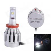 GC H11 20W 2000lm 6500K luz blanca 2-LED de la linterna del coche (DC 12-24)