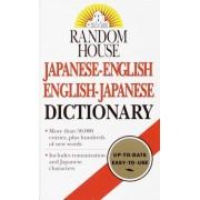 Random House Japanese-English, English-Japanese Dictionary by Seigo Nakao