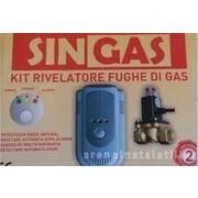 Kit detector gaz 3/4
