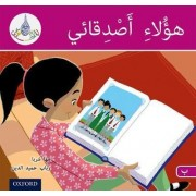 The Arabic Club Readers: Pink B: These are my friends 6 pack by Maha Sharba