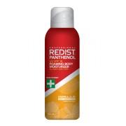 Lotiune pentru corp hidratanta SPF 15 cu panthenol - 100 ml