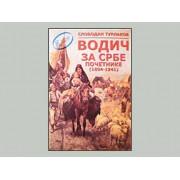 Vodic-za-Srbe-pocetnike-Slobodan-Turlakov