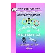 Olimpiadele de matematica (clasele VII - VIII). Anul 2005