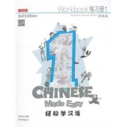Chinese Made Easy vol.1 - Workbook by Yamin Ma