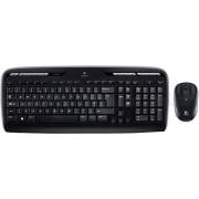 Logitech Cordless Desktop MK330 HU