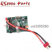 Generic 35MH : QS8006 Receiver board PCB box Receiving plate The receiver used for QS 8006 rc Helicopter spare parts