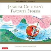 Japanese Children's Favorite Stories by Florence Sakade