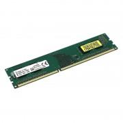 2Go RAM Pc Bureau KINGSTON KVR13N9S6/2 DDR3 PC3-10600 1333Mhz 1Rx16 CL9