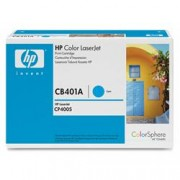 HP INC. - TONER CIANO 642A 7.500 PAGINE PER CLJ CP 4005 - CB401A
