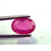 1.64 Ct Natural Ruby Gemstone Manek Gem for Sun (Heated)
