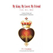 My King, My Lover, My Friend: A Book of Poetry and Autobiographical Commentary