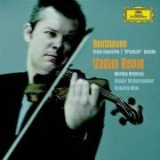 L Van Beethoven - Violin Concert In D Op.61 (0028947765967) (2 CD)