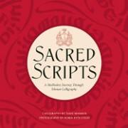 Sacred Scripts: A Meditative Journey Through Tibetan Calligraphy