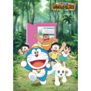 300 expedici?n Pedazo Grande partir expedici?n - y cinco grandes Makyo - Peko de Doraemon Nobita Shin! 300-L370 (jap?n importaci?n)
