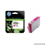 HP 920 XL Magenta Officejet Ink Cartridge (CD973AE)