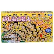 Game of Life Game of Life Yoshimoto comedians (japan import)