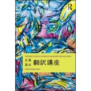 The Routledge Course in Japanese Translation by Yoko Hasegawa