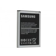 Genuine Samsung EB595675LU Galaxy Note II N7100 Battery - Samsung Battery