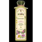 Balsam impotriva caderii parului pe baza de apa de radacina de brusture si uleiuri presate
