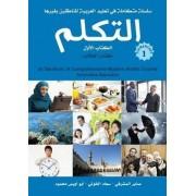 At-Takallum Arabic Teaching Set -- Elementary Level by Andre Brasilier Committee