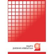 Knjiga EDI - Knjiga evidencije dnevnih izveštaja