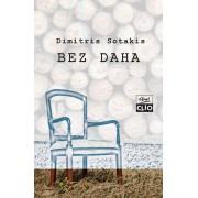 BEZ-DAHA-DImitris-Sotakis-