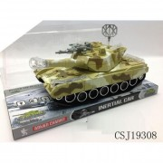 Victory tank