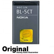 Nokia BL-5CT Battery - 100 Original