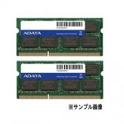 ADATA AD2S800B2G6-2 4GB DDR2 800MHz memoria