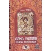 Ultimul Constantin. Romanul Brancovenilor - Ileana Toma