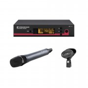 Microfon fara fir Sennheiser EW 100 935 G3 Vocal Set