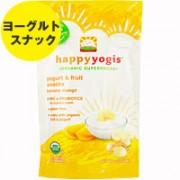 ハッピーヨギー オーガニックスーパーフード(お子様用) ※バナナ マンゴー 28g(1 oz)