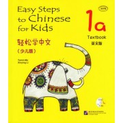 Easy Steps to Chinese for Kids vol.1A - Textbook by Yamin Ma