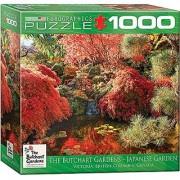 EuroGraphics Butchart Gardens Japanese Garden Jigsaw Puzzle (1000-Piece)