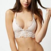 River Island Womens Nude lace longline bra