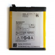 Батерия за Lenovo S850 - Модел BL220