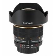 Samyang 14mm F2.8 Pentax