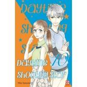 Daytime Shooting Star 10 by Mika Yamamori