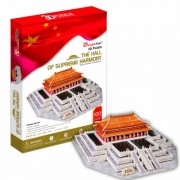 "CubicFun 3D Puzzle ""The Hall of Supreme Harmony (in The Forbidden City) - Beijing"""