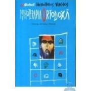 Psihoterapia ortodoxa - Stiinta Sfintilor Parinti - Mitropolit Hierotheos