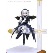 Mercury Lampe Cv Figure [Toy] (japan import)