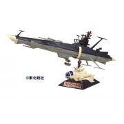 1/700 Earth Defense Force fleet patrol ship Yunagi (Space Battleship Yamato) (japan import)