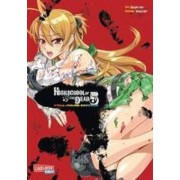 Highschool of the Dead Full Color Edition 05 by Shouji Sato