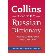 Collins Russian Pocket Dictionary by Collins Dictionaries