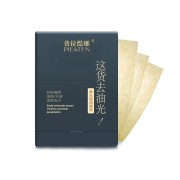 Pilaten blotting paper