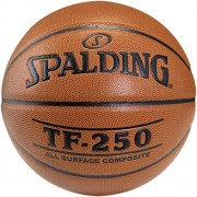 Spalding Basketball TF 250 (Indoor/Outdoor) - orange | 5