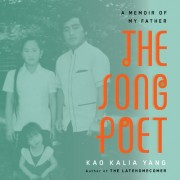 The the Song Poet: A Memoir of My Father
