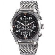 Citizen Silver Stainless Steel Round Dial Quartz Watch For Men (CA4210-59F)