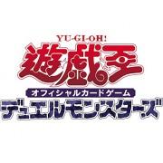 Yu-Gi-Oh Duel Monsters OCG Duelista duelo de gallina de la ciudad CAJA