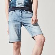 House - Jeansowe szorty z podwiniętą nogawką - Niebieski